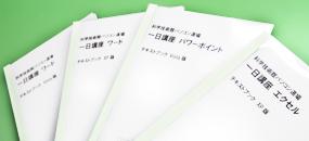 tokusyoku_02